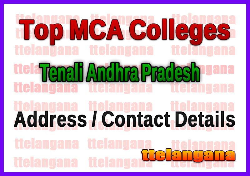 Top MCA Colleges in Tenali Andhra Pradesh