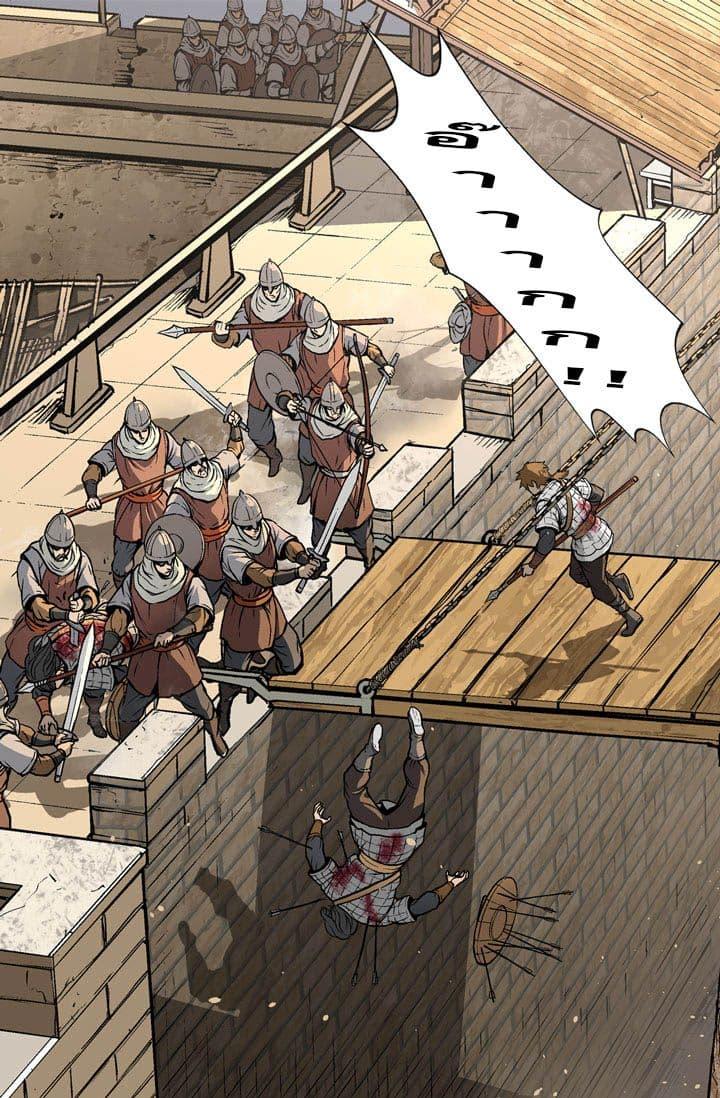 อ่านการ์ตูน Dimensional Mercenary ตอนที่ 2 หน้าที่ 35