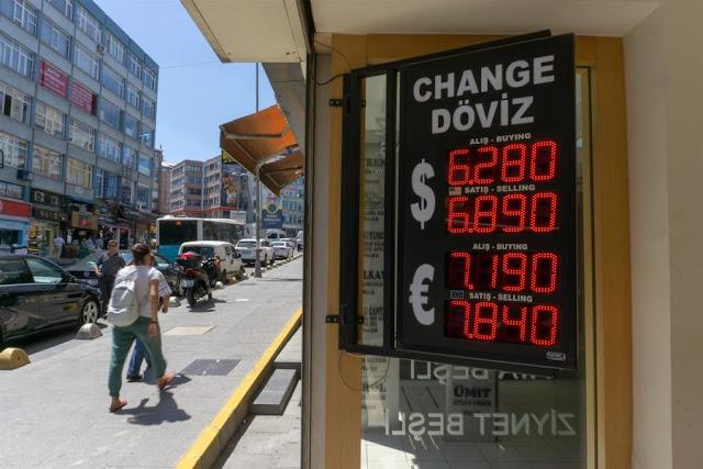 Δεν έπεισε τους επενδυτές το κοίτασμα που ανακοίνωσε ο Ερντογάν