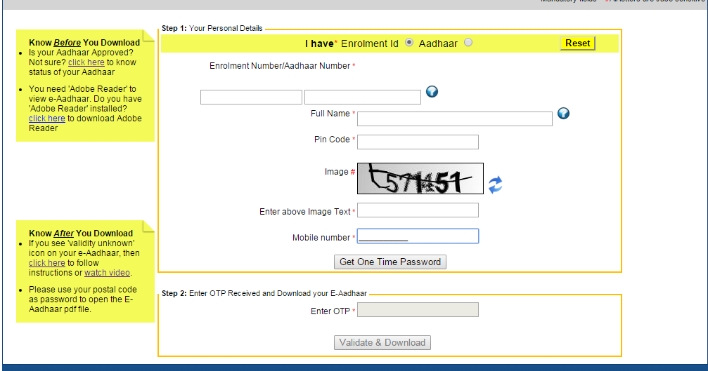 download eaadhar card by enrolment