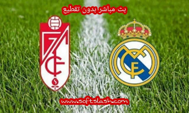 بث مباشر Real Madrid vs Gernada بدون تقطيع بمختلف الجودات