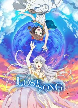 Lost Song – Online