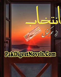Intekhab By Sehar Kanwal Urdu Novel Free Download Pdf