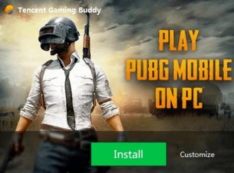 كيفية تحميل المحاكي الرسمي لتشغيل لعبة ببجي موبايل Pubg Mobile على