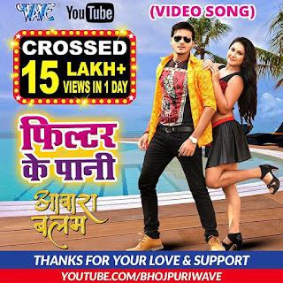 priyanka Pandit poster