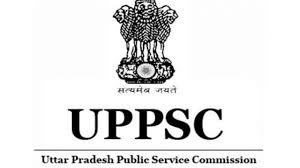 UPPSC PCS prelims result 2020,uppsc.up.nic.in,uppsc,  uppsc pcs result,  uppsc pcs result 2020,  PCS Prelims Result 2020,  pcs result,  up pcs result,