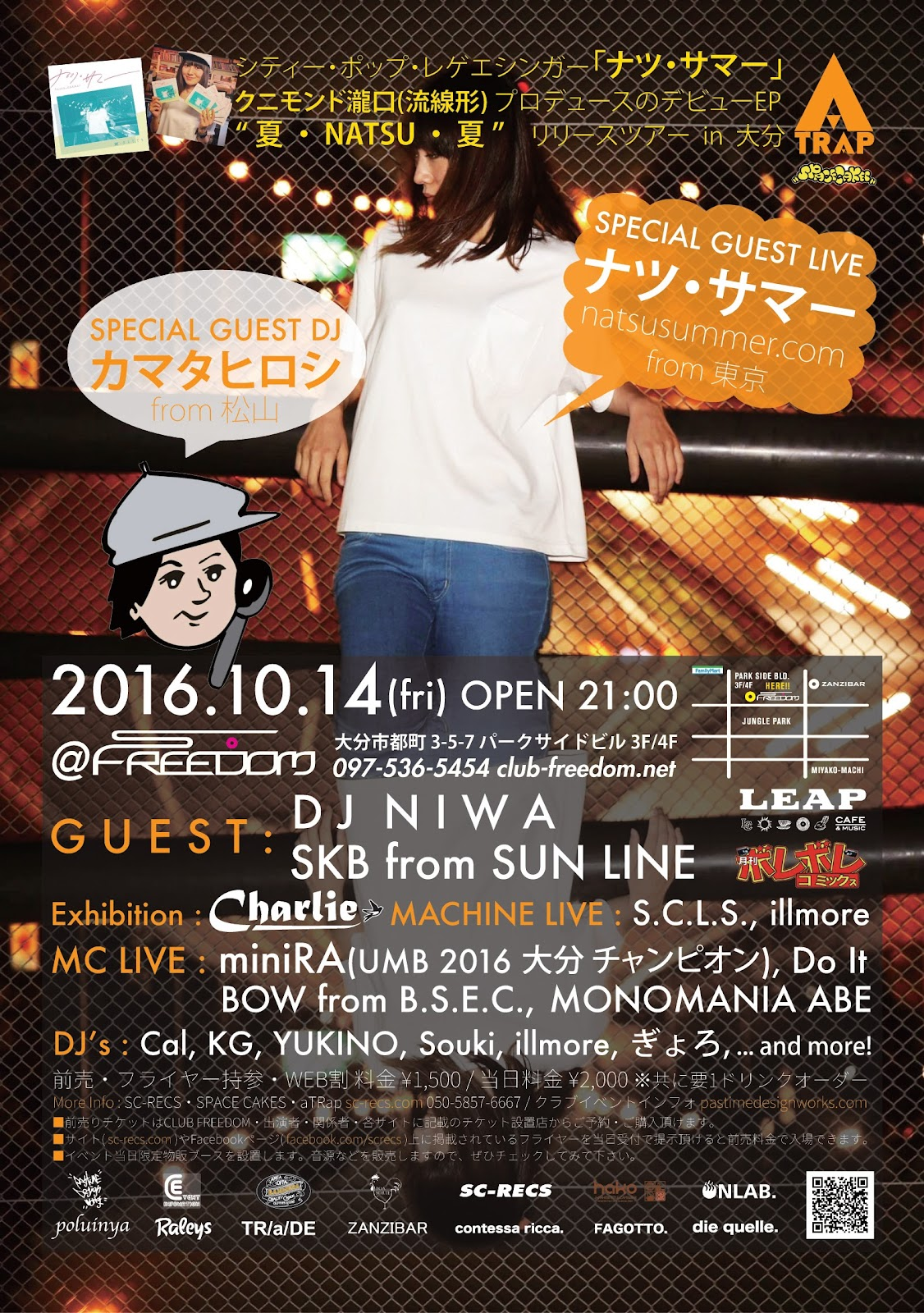 Next 10/14