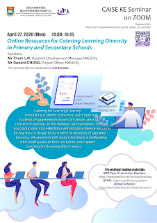 HKU CAISE Online Seminar: Apr 27 Online resources for catering learning diversity in primary and secondary schools
