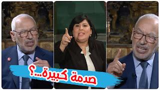 (بالفيديو) راشد الغنوشي يصدم عبير موسي بـ قانون جديد يمنعها من ..
