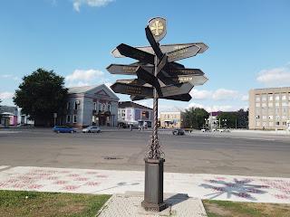 Золотоноша. Центральная площадь. Указатель городов