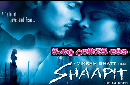 Sinhala Sub - Shaapit: The Cursed (2010)