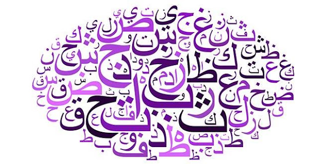 حل درس أعظم النعم لغة عربية الصف الثامن الفصل الأول 2021