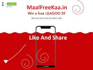 Free Leagoo Mobile