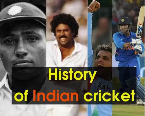 History of Indian cricket in Hindi - भारतीय क्रिकेट का इतिहास