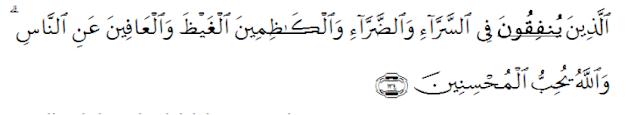 soal pai smp kelas 7 tentang qs ali imran ayat 134
