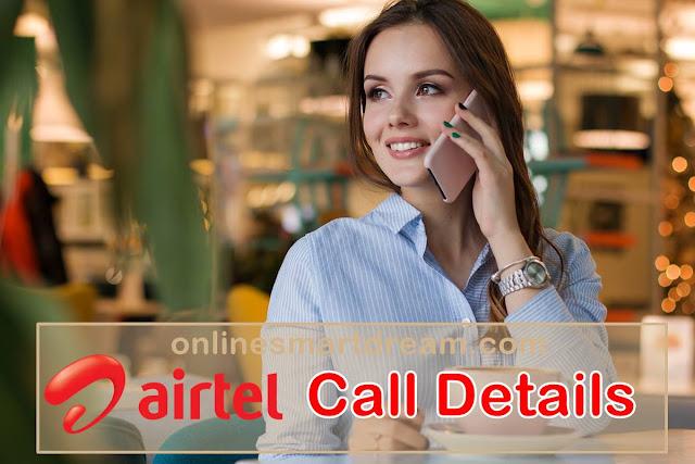 airtel ki call details kaise nikale