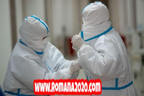 أخبار المغرب تسجيل أول حالة شفاء من فيروس كورونا المستجد covid-19 corona virus كوفيد-19 بجهة العيون