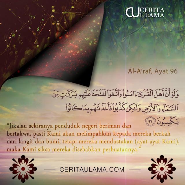 Kutipan Quran Al Araf