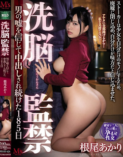 MVSD-424 Brainwashing Confinement Believing The Man's Lie And Keeping Cum Shot On The 185th Akari Neo
