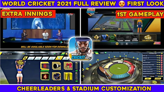 How To Download World Cricket 2021