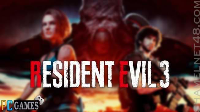 تحميل لعبة Resident Evil 3 Remake PC لأجهزة الويندوز