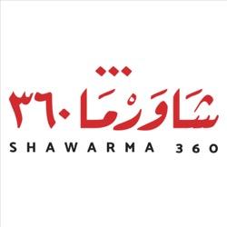 منيو شاورما 360 وارقام التواصل لجميع الفروع