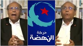 """منصف المرزوقي: """"علاقتي مع النهضة غير جيدة وهي من أسباب اجهاض الثورة في تونس"""""""