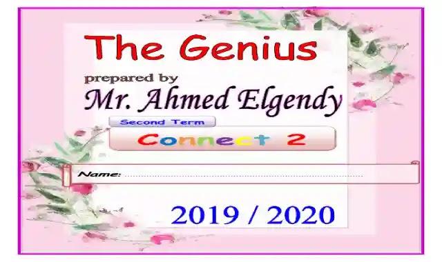 مذكرة العبقرى The genius فى اللغة الانجليزية للصف الثانى الابتدائى كونكت 2 الترم الثانى 2020 المنهج الجديد اعداد مستر احمد الجندى اقوى ملزمة انجليزي كونكت 2 تانية ابتدائى ترم تانى 2020