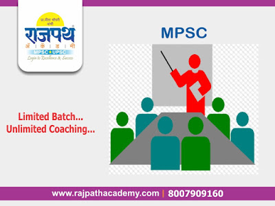 Rajpath Academy - One of the best coaching classes in Pune for MPSC, UPSC, PSI & Other Competitive Exam Preparation