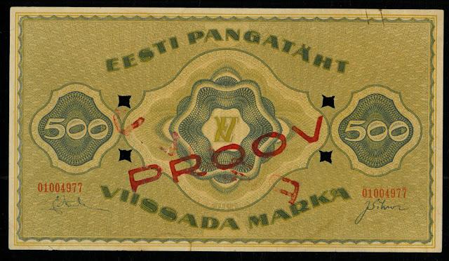Estonia 500 Marks old banknotes gallery