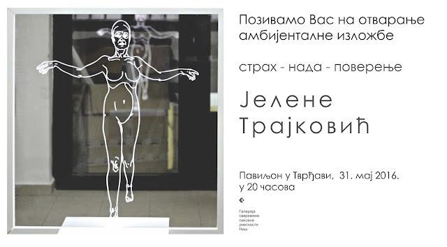 Ambijentalna izložba Jelene Trajković u Nišu