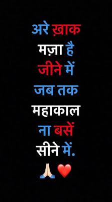 Bhagwan shiva 2020 Images