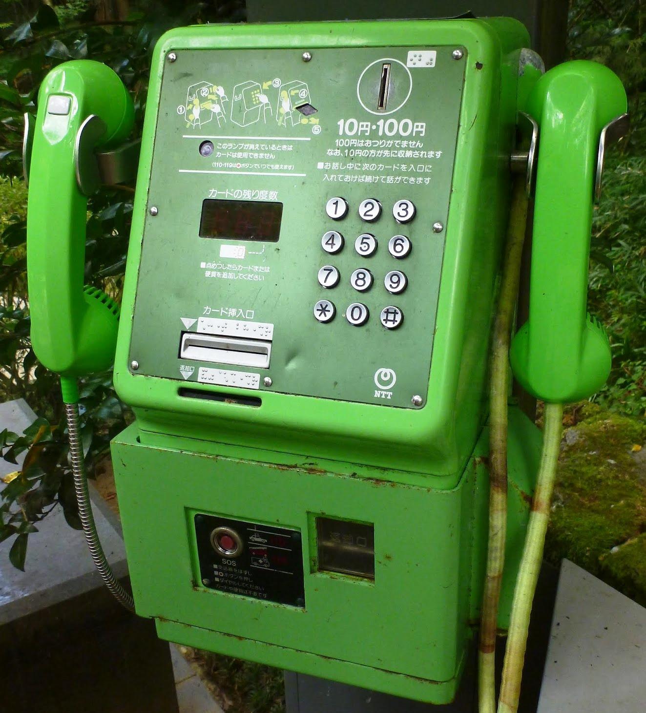 受話器 二 つ 公衆 電話