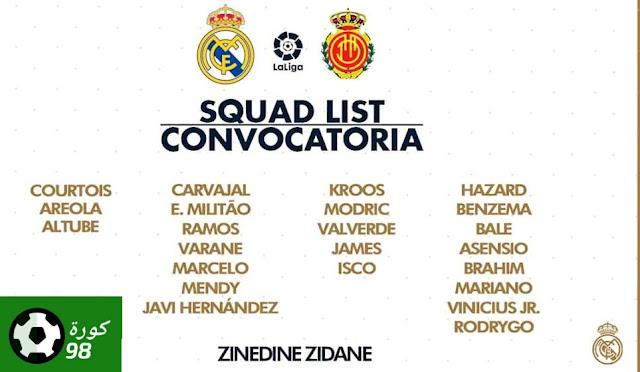 قائمة لاعبى ريال مدريد لمواجهة مايوركا