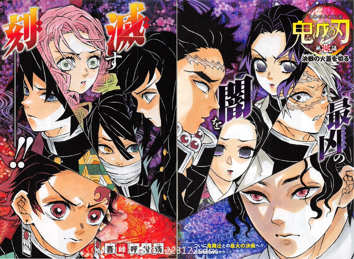 Kimetsu No Yaiba Mediajapbansel News Anime Today S So if a second season of the tv anime is announced and toonami picks it up then toonami viewers will need to watch this movie beforehand, assuming the movie won't air. kimetsu no yaiba mediajapbansel