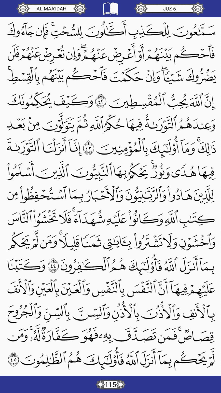surah al-maidah dan terjemahannya
