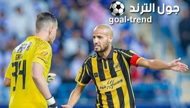 موعد مباراة الحزم والاتحاد في الدوري السعودي