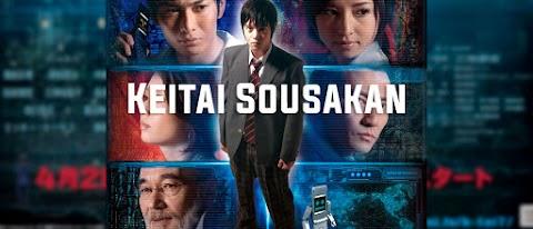 Keitai Sousakan 7 Adicionado o ep 21