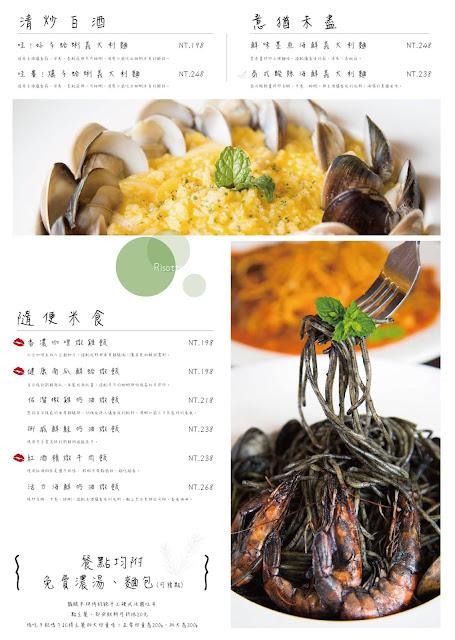 14125027 595793680545839 1689895287598325817 o - 西式料理|隨便 CHIN TSAI 園道店