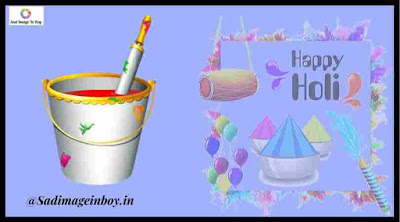 Happy Holi Images | holi background png, holi quotes in english
