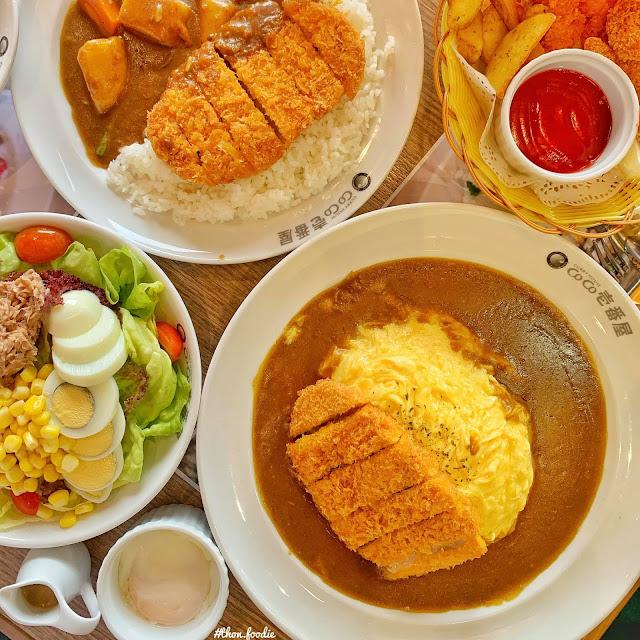 Cơm gà ri Nhật Bản Cocoichibanyavn navivu.com
