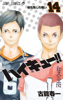 ハイキュー!! コミックス 14巻 | 古舘春一 | Haikyuu!! Manga | Hello Anime !