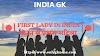 भारत में प्रथम महिला || First Lady In India