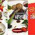 【台北】吃素難道沒有好料理?台北王品界創意蔬食,品盛悅素軒推薦給你