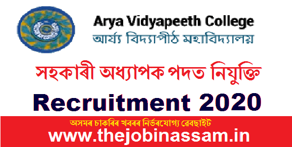 Arya Vidyapeeth College Recruitment 2020