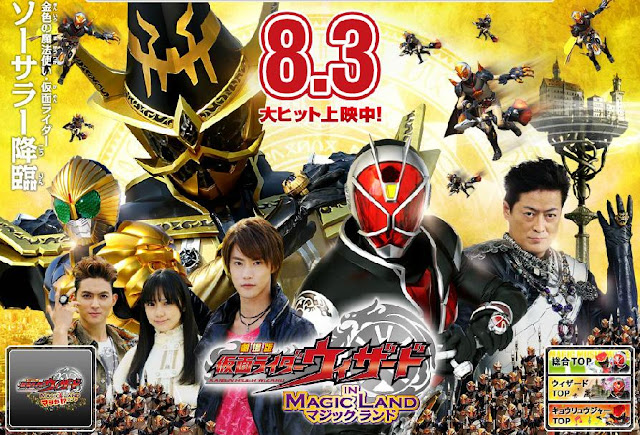 Kamen Rider Wizard in Magic Land Sub Indo