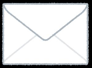 白い封筒のイラスト(閉じた状態)