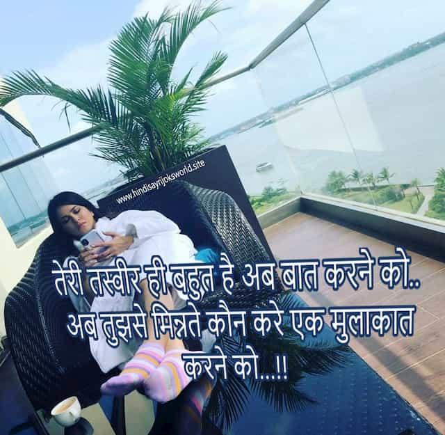 ishq wala love hindi mai shayari