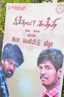 Pichuva Kaththi Tamil Movie Audio Launch Stills  0037.jpg
