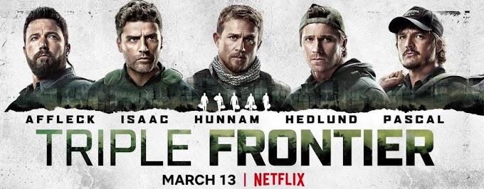משולש הגבולות / Triple Frontier